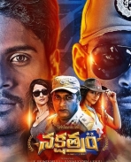 Nakshatram movie latest poster