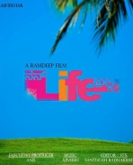 Nan Life Alli