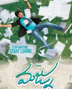 Majnu movie latest poster