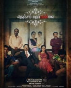 nenjam marappathillai movie photos