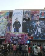 Ninnindale hava in Prabha Theatre Mysore