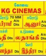 Ok Kanmai Theater List