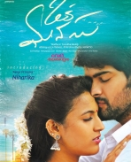 Oka Manasu movie latest Posters