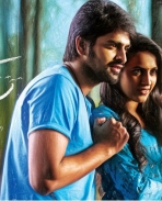 Oka Manasu movie audio release poster