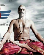 Basavanna movie latest Posters