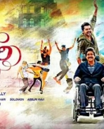 Oopiri movie first look posters