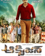 Oxygen movie first look poster