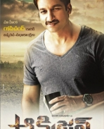 Oxygen movie latest posters
