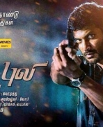 Paayum puli movie photos poster