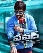 Power movie latest poster