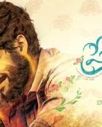 Premam Telugu movie first look posters