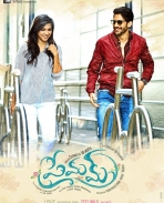 Premam movie latest poster