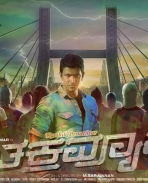 chakravyuha kannada movie Photos Puneeth Rajkumar  Karthik PowerStar