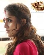Puthiya Niyamam