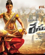Race Gurram audio releasing poster