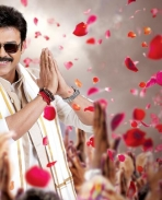 radha first look posters
