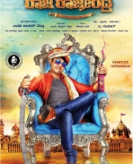 Raja Rajendra First Look Posters