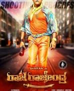 Raja Rajendra latest poster