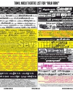Theater List