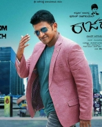 Rajakumara movie trailer posters