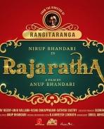 Rajaratha movie title logo design