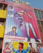 Rajini Murugan Fan celebrations