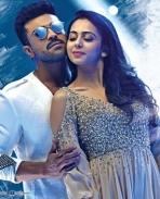 Dhruva movie audio poster