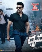 dhruva movie release date posters