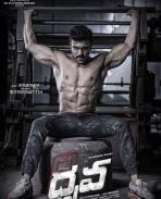 dhruva movie latest photos
