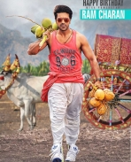 Ram Charan birthday wallpapers