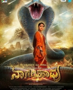 Ramya Nagarahavu movie first look poster