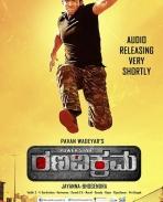 Rana Vikrama Audio releasing posters