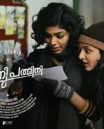Rani Padmini movie