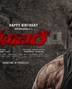 Rathaavara movie first Look posters