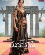 Anushka Shetty's Rudhramadevi Latest Posters