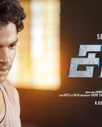 Sagaa Movie Posters