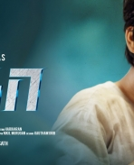 Sagaa Movie Posters