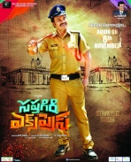 saptagiri express movie latest posters