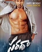 Saradaa movie first look poster