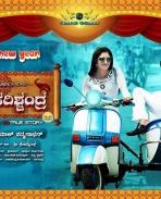 Satya Harishchandra movie latest posters