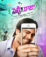 Selfie raja movie latest posters
