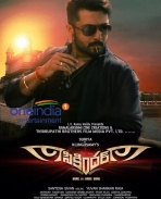 Surya's Sikander movie poster