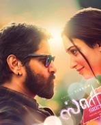 Vikrams Sketch tamil movie photos and stills