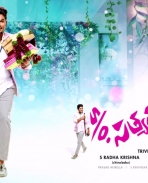 Son Of Satyamurthy First Look Posters