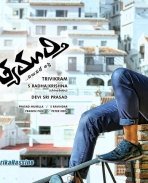 Son Of Satyamurthy latest Posters