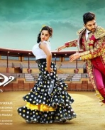 Son Of Satyamurthy Audio releasing Posters