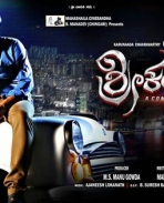 Srikanta movie first look poster