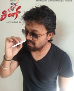 Style King First Look Posters
