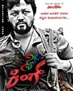 style king movie latest posters