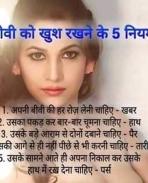 sunny singh bhai